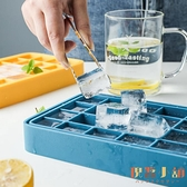 硅膠冰格模具帶蓋DIY凍冰塊家用冰盒冷飲【倪醬小舖】