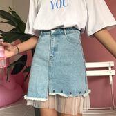 短裙裝韓版高腰網紗拼接不規則毛邊牛仔半身裙學生顯瘦a字裙短裙女小艾時尚