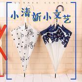 日系韓國小清新黑膠長柄傘森系創意簡約彎柄雨傘女神晴雨兩用學生