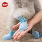 寵物鞋小狗狗活力海豚寵物雨鞋子博美比熊泰迪鞋一套4只防水雨靴腳套 大宅女韓國館