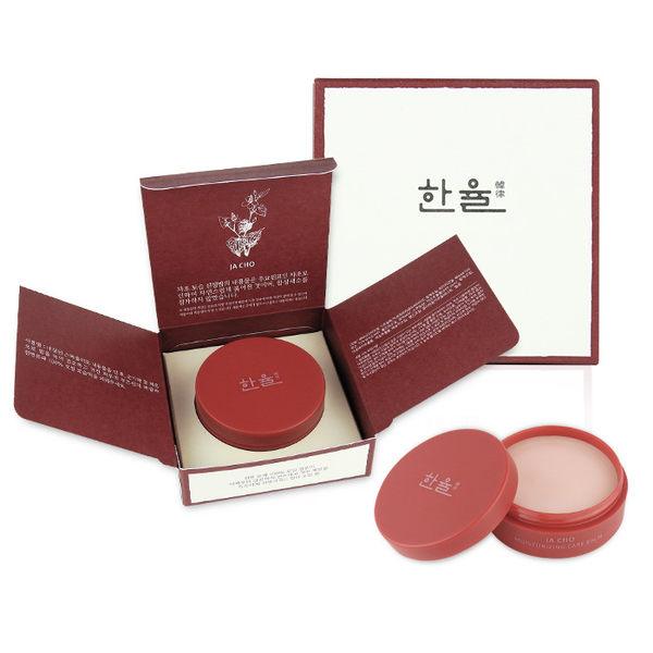 韓國 Hanyul 韓律 紫雲丹保濕萬用膏 20g ◆86小舖 ◆ 全身上下都適用