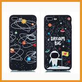 宇宙宇航員月球卡通圖案小米8 Pro A1 紅米Note 4x 紅米5 Plus 紅米6保護殼 防指紋防摔軟殼時尚個性款