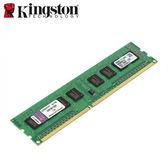 [哈GAME族]免運費 可刷卡 Kingston 金士頓 DDR3 1600 4GB 桌上型 記憶體 RAM KVR16N11S8/4