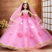 芭比娃娃 換裝婚紗洋娃娃套裝禮盒女孩公主兒童玩具單個 生日禮物