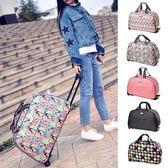 大容量行李包拉桿旅行包 20寸 登機包 短途旅游包手拖包女手提袋衣櫥秘密