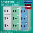 【限時促銷】大富 多用途鋼製組合式置物櫃KDF-206T 收納櫃 鞋櫃 置物 收納 塑鋼門片