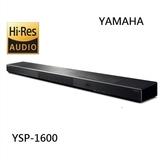 【限時特價】YAMAHA YSP-1600 Soundbar 5.1 聲道YSP系列家庭劇院 公司貨