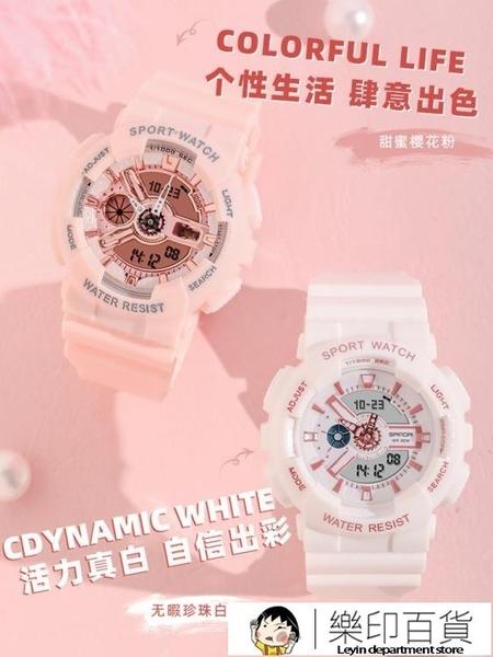 手錶 情侶手錶女 超火ins風中學生運動簡約氣質防水兒童電子錶男 樂印百貨