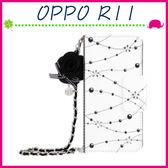 OPPO R11 5.5吋 淑女風皮套 黑白水晶花保護殼 側翻手機殼 可插卡保護套 磁扣手機套 掛鍊 清新
