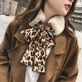 毛領圍脖女毛領子韓版百搭豹紋蝴蝶結拼接仿兔毛飄帶毛毛圍巾冬季