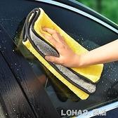 加厚洗車毛巾吸水擦車布專用玻璃不掉毛鹿皮抹布工具汽車用品大全 樂活生活館