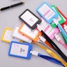 [拉拉百貨]直立式-糖果色證件卡 彩色PP工作證件套 IC卡套 員工識別證 工作證掛牌