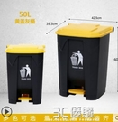 腳踏式垃圾桶帶蓋腳踩戶外大號環衛廚房專用家用商用室外型容量箱HM 3C優購