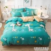 南極人四件套全棉純棉學生宿舍床單被套被子三件套網紅床上用品 名購居家