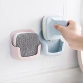 洗碗刷 海棉刷 菜瓜布 刷子 洗手台 可替換 手柄 瓷磚刷 廚房 壁掛式海綿清潔刷【Q279】慢思行