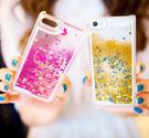 iPhone6免運 最新款三星note4 NOTE3 2液體流沙 N9006  iPhone6 plus  iPhone5 星星閃粉手機硬殼 S5 9600