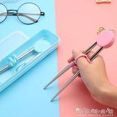 兒童學習筷子304兒童學習筷卡通不銹鋼練習筷子嬰幼兒早教訓練餐具寶寶筷 溫暖享家