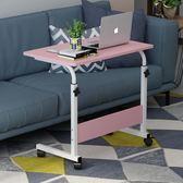 電腦桌 電腦桌懶人桌台式家用簡約可移動升降書桌簡易筆記本折疊桌床邊桌T