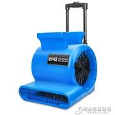舒蔻吹地機大功率吹幹機地面風幹衛生間地板地毯吹風機商用吹風機