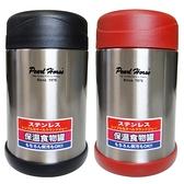 日本寶馬0.35L保溫燜燒食物罐 SHW-CL-350黑