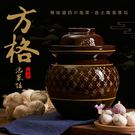 泡菜壇 四川陶瓷小號家用腌菜土陶缸加厚酸菜廚房密封罐老式傳統