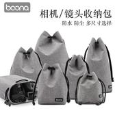 相機包鏡頭袋收納包攝影包簡約專業便攜佳能尼康索尼微單數碼相機套黑卡內膽包 麻吉好貨