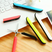✭米菈生活館✭【L110-1】配色筆杆式便攜剪刀 安全 炫彩 保護套 文具 學生 辦公 工具 縫紉 手作