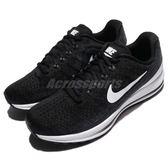 Nike 慢跑鞋 Air Zoom Vomero 13 黑 白 黑白 避震穩定 運動鞋 男鞋【PUMP306】 922908-001