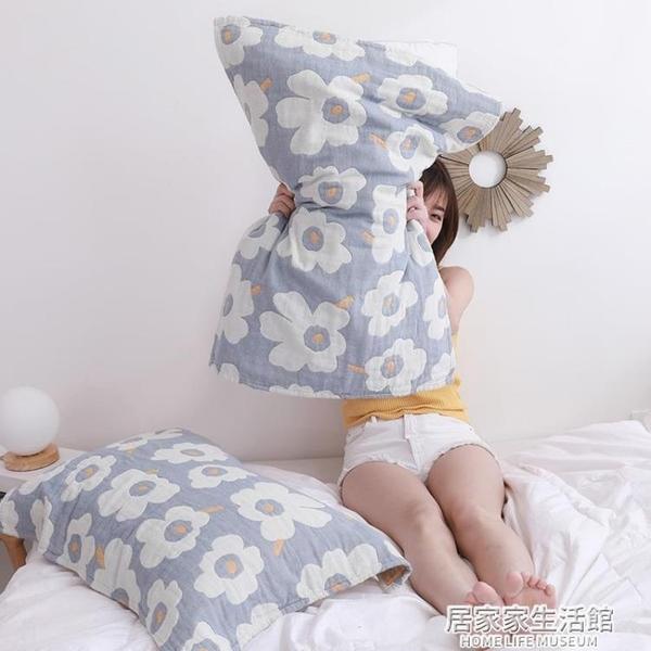 枕巾純棉一對裝家用高檔北歐式全棉紗布單人學生枕頭毛巾情侶四季 居家家生活館