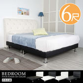 Homelike 沙廈皮革床組-雙人加大6尺(四色)床頭白/床底黑