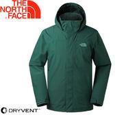 【The North Face 男款 DRYVENT 防水外套《深綠》】2UBLHCD/衝鋒衣/防水外套/外套/保暖外套★滿額送