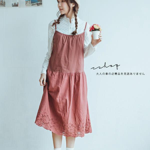 襯裙 花朵刺繡細肩帶棉麻襯裙 四色-小C館日系
