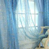可定制 歐式田園窗紗+遮光布 藍色窗紗 飄窗客廳臥室陽台遮陽紗簾2.0寬*2.7高一片掛鉤式