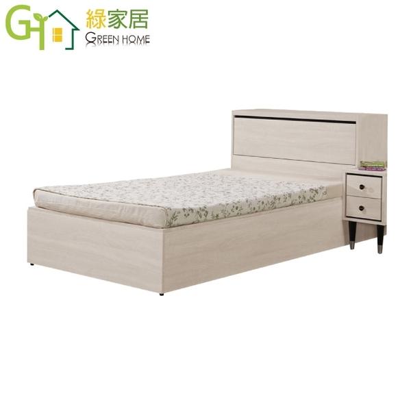 【綠家居】千里達 現代3.5尺單人收納床台組合(床頭箱+可掀式床底+不含床墊)