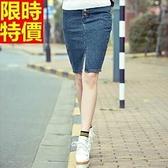 牛仔裙-文藝清新彩色鈕扣開叉包臀單寧短裙66y44【巴黎精品】