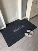 入戶地墊門墊進門門口門廳家用蹭腳墊衛生間防滑墊子吸水地毯  ATF  魔法鞋櫃