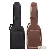 加厚牛津布電吉他包學生電貝司袋貝斯套便攜大容量雙肩背包 js22275『東京潮流』