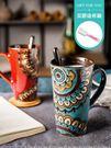 杯子陶瓷帶蓋勺馬克杯大容量情侶杯創意咖啡杯復古風喝水杯子家用【全館限時88折】