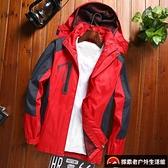 戶外防風衣夾克男士大碼外套防風耐磨耐臟保暖外套【探索者戶外】