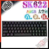 [ PCPARTY ] CoolerMaster 酷碼 SK622 藍芽無線 雙模 矮軸 英文 太空灰 60% 機械式鍵盤