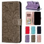 SONY Xperia 10 XZ3 蕾絲花點鑽皮套 手機皮套 插卡 支架 壓紋 掀蓋殼 保護套