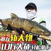 釣魚竿日本進口伽瑪鯉碳素魚竿超輕超硬28調釣魚竿手竿台釣竿鯉魚竿長紓困振興
