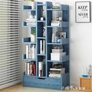 書架 書架置物架落地客廳北歐省空間簡易儲物架經濟型書櫃簡約現代架子YQS  新年禮物