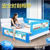 床護欄嬰幼兒童床圍欄寶寶防摔防護欄1.8米2米大床擋板通用床圍欄igo『櫻花小屋』
