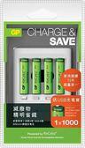 GPUSB充電器+800mah4號ReCyko低自放充電池4入