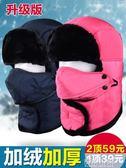 騎行帽  冬季騎行面罩騎車帽子男護臉口罩摩托車頭套戶外保暖防風寒雷鋒帽 青山市集