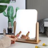 化妝鏡 新款木質臺式化妝鏡子 單面梳妝鏡美容鏡 學生宿舍桌面鏡【好康89折限時優惠】