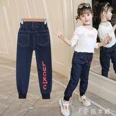 牛仔褲 女童褲子韓版休閒洋氣女孩寬鬆大兒童牛仔長褲 伊鞋本鋪