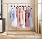 晾衣架落地折疊室內臥室單桿式曬衣架簡易掛衣架涼衣服的架子家用  酷男精品館