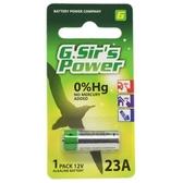 G Sir s 23A 12V 電池 鐵捲門遙控器電池/一盒10個入(定50) 鹼錳柱型電池 23A-PA1機車防盜器電池-傑梭